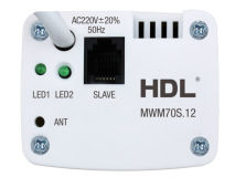 *CLEARANCE* HDL Curtain Control Motor
