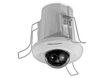 HIKVISION 2MP IP Mini Dome 4mm
