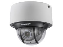 HIKVISION 2MP Ultra Low Light Smart Dome