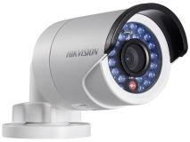 HIKVISION 2MP Mini Bullet 4mm