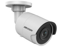 HIKVISION 2MP IP Bullet 4mm