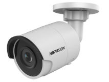 HIKVISION 2MP IP Bullet 2.8mm
