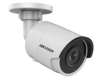 HIKVISION 4MP IP Bullet 4mm