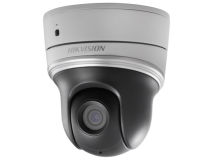 HIKVISION 2MP IP PTZ 3.6-8.6mm x2 Zoom
