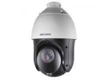 HIKVISION 2MP IP PTZ 25x Zoom