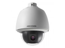 HIKVISION 3MP IP PTZ 4.7-94mm x20 Zoom