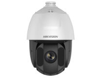 HIKVISION 4MP IP PTZ 4.8-120mm x25 Zoom