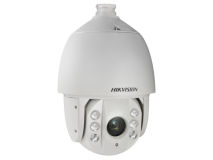 HIKVISION 2MP IP PTZ 4.3-129mm x32 Zoom