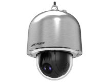 HIKVISION 2MP IP PTZ 5.9-135.7mm x23 Zoom