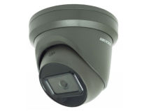 HIKVISION 8MP IP Turret 2.8mm GREY
