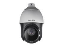 HIKVISION 2MP Analogue Speed Dome PTZ