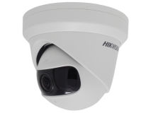 HIKVISION 4MP IP Internal Turret Camera