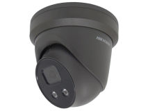 HIKVISION 4MP IP AcuSense Turret Camera