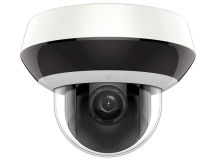 HIKVISION 4MP IP PTZ x4 Zoom